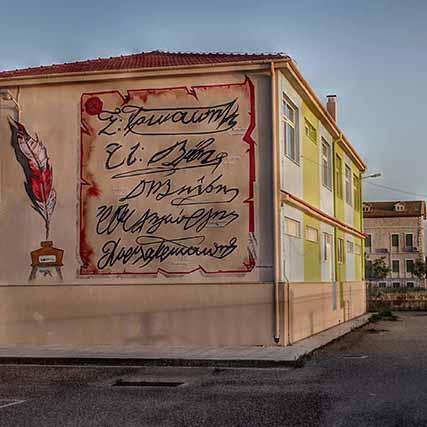 graffiti-mesologgi-1