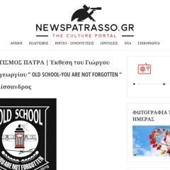 newspatrasso.gr